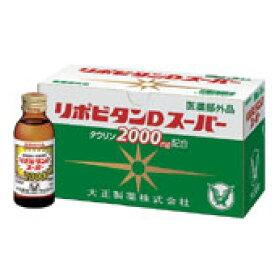 大正製薬 リポビタンDスーパー 100mL×50本 【医薬部外品】