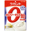 ラカント カロリーゼロ飴 ヨーグルト味 48g