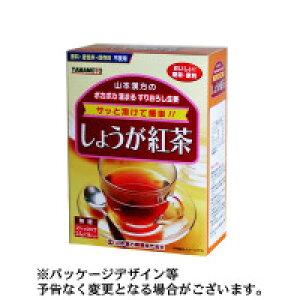 山本漢方 しょうが紅茶(スティック、粉末タイプ)3.5g×14包