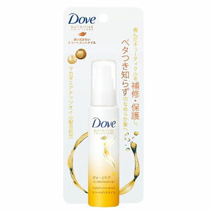 Dove(ダヴ) ダメージケア 洗い流さないトリートメントオイル 55ml