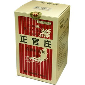【第3類医薬品】 正官庄 高麗紅蔘錠 670錠入