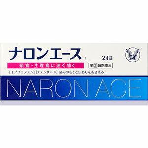 【第(2)類医薬品】 ナロンエースT 24錠 ※セルフメディケーション税制対象商品