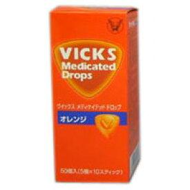ヴィックスドロップ オレンジ味 50個入(5個×10スティック)