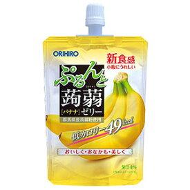 オリヒロ ぷるんと蒟蒻ゼリースタンディング バナナ 130g×8個