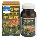 【オリヒロ アウトレット】キダチアロエ生葉粒 約360粒 あす楽対応