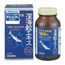 【オリヒロ アウトレット】深海鮫エキスカプセル(180粒) あす楽対応