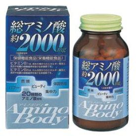 オリヒロ アミノボディ粒(250粒)