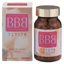 【オリヒロ アウトレット】BBB(BEST BODY BEAUTY)300粒 あす楽対応