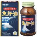 【オリヒロ アウトレット】新・生肝油 180粒 あす楽対応