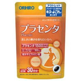 【オリヒロ アウトレット】PD プラセンタ 60粒 あす楽対応