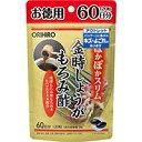 【オリヒロ アウトレット】金時しょうがもろみ酢カプセル 徳用 120粒