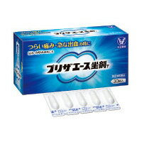 【第2類医薬品】 プリザエース坐剤T 20個