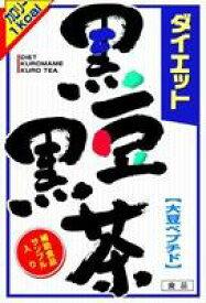 山本漢方 ダイエット黒豆黒茶 (8g×24包)