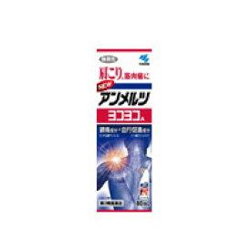 【第3類医薬品】 NEW アンメルツヨコヨコ 80ml