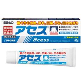 【第3類医薬品】 アセス 160g
