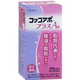 【第2類医薬品】 コッコアポプラスA錠 336錠 クラシエ