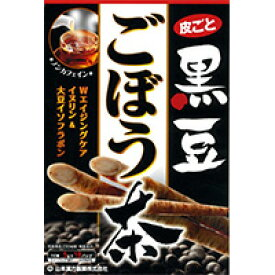 山本漢方 黒豆ごぼう茶(5g×18包)