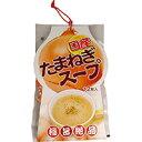 国産たまねぎスープ 12食入(6.2g×12包)