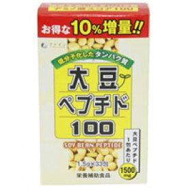 ファイン 大豆ペプチド100 49.5g×33包 10%増量中!