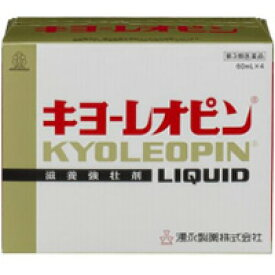 【第3類医薬品】 キヨーレオピンw 60ml×4本入 キョーレオピン □