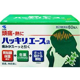 【第(2)類医薬品】 ハッキリエースa 60包
