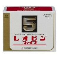 【第3類医薬品】 レオピンファイブw 60ml×4本入 レオピン5