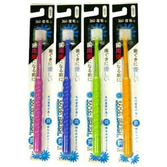 360 do BRUSH fresh 1 book ( toothbrush )