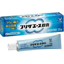 【第2類医薬品】 大正製薬 プリザエース軟膏 15g ランキングお取り寄せ