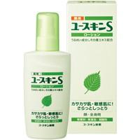 薬用ユースキンSローション 150mL【医薬部外品】