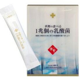 エーエフシー 華舞の食べる1兆個の乳酸菌 1.0g×30本入