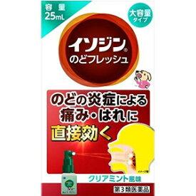 【第3類医薬品】 イソジン のどフレッシュ 25ml