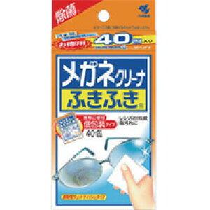 小林製薬 メガネクリーナ ふきふき 40包