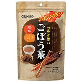 オリヒロ ダイエットごぼう茶 20包