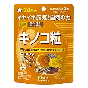 医食同源ドットコム きのこ粒 60粒(20日分)