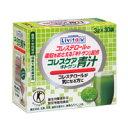 コレスケア キトサン青汁(3g×30袋)