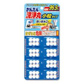 小林製薬 かんたん洗浄丸 小粒タイプ(6粒×8袋)