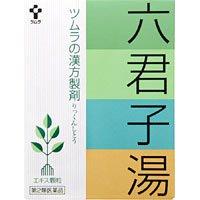 【第2類医薬品】 ツムラ漢方 六君子湯エキス顆粒 24包(12日分) □
