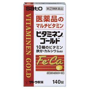 【第2類医薬品】 佐藤製薬 ビタミネンゴールド 140錠