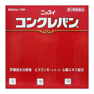 【第3類医薬品】 日水製薬 コンクレバン 500ml×3本入 □