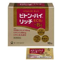 【第3類医薬品】 ビトンハイ リッチ ECB2+B6 90包
