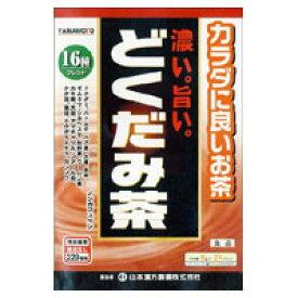 山本漢方 濃い。旨い。 どくだみ茶(8g×24パック)