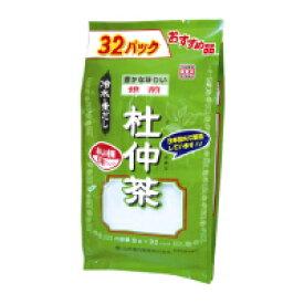 山本漢方 お徳用 杜仲茶(とちゅうちゃ) 8g×32バッグ