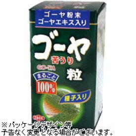 山本漢方 ゴーヤ粒100% 280粒