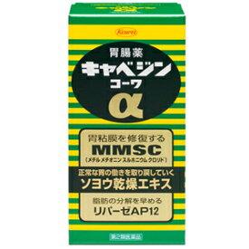 【第2類医薬品】 キャベジンコーワα 300錠 あす楽対応