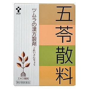 【第2類医薬品】 ツムラ漢方 五苓散料エキス顆粒 24包 あす楽対応