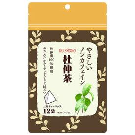 やさしいノンカフェイン 杜仲茶 3g×12袋