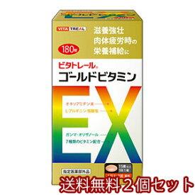 ビタトレール ゴールドビタミンEX 180錠×2個セット 指定医薬部外品
