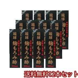 琉球 麹もろみ酢 900ml×12本