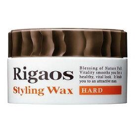Rigaos(リガオス) スタイリングワックス ハード 80g