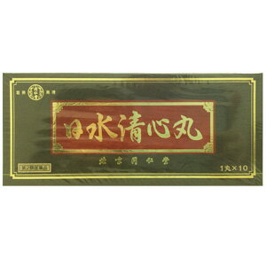【第2類医薬品】 日水清心丸 1丸×10入 □ あす楽対応